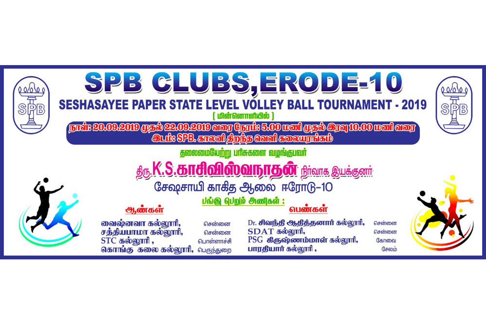 State level Volley Ball Tournament at SPB Auditorium