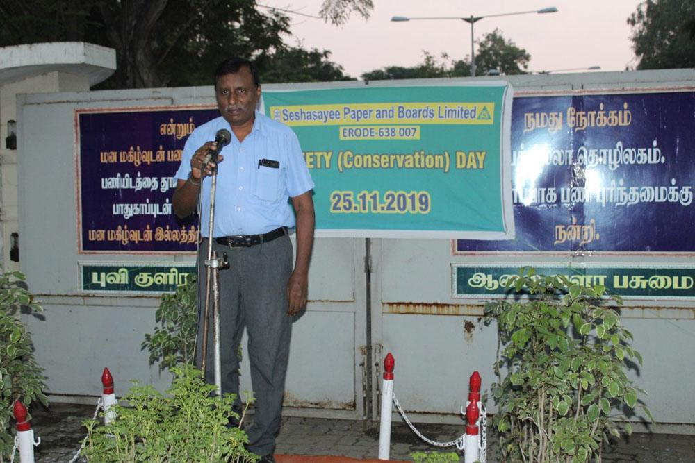 Safety Conservation Day Celebration